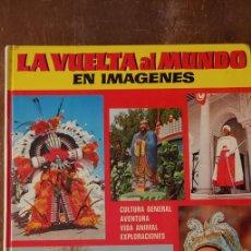 Tebeos: PULGARCITO CULTURAL LA VUELTA AL MUNDO EN IMÁGENES. BRUGUERA 1971, PYMY 40. Lote 238508985