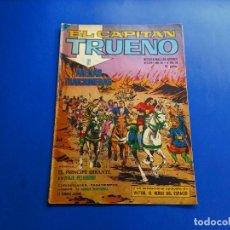 Tebeos: EL CAPITAN TRUENO EXTRA Nº 359. Lote 238612735