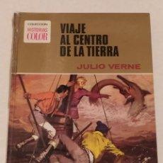 Tebeos: COL. HISTORIAS COLOR Nº 2 - VIAJE AL CENTRO DE LA TIERRA - JULIO VERNE- BRUGUERA AÑO 1972. Lote 238830915