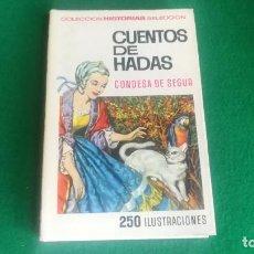 Livros de Banda Desenhada: HISTORIAS SELECCIÓN BRUGUERA - CUENTOS DE HADAS CONDESA SEGUR - LEYENDAS Y CUENTOS Nº 7 - MUY BUENO. Lote 239156600