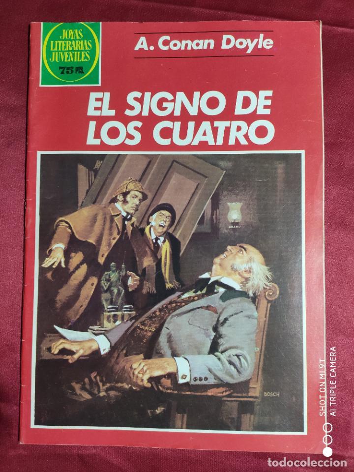 JOYAS LITERARIAS JUVENILES. Nº 258. EL SIGNO DE LOS CUATRO. BRUGUERA . 1ª EDICION (Tebeos y Comics - Bruguera - Joyas Literarias)