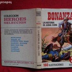 Tebeos: LA HISTORIA DE JUBAL CORK - BONANZA 16. Lote 239772805
