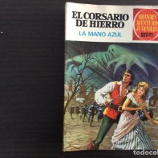 Tebeos: EL CORSARIO DE HIERRO GRANDES AVENTURAS JUVENILES COMPLETA. Lote 239834690