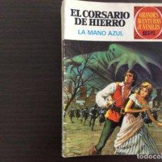 Tebeos: EL CORSARIO DE HIERRO GRANDES AVENTURAS JUVENILES COMPLETA. Lote 239971400