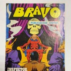 Tebeos: BRAVO. PUBLICACION JUVENIL. AÑO I. Nº 50 - INSPECTOR DAN. EL SINIESTRO DR. BRANDON.. Lote 242117765