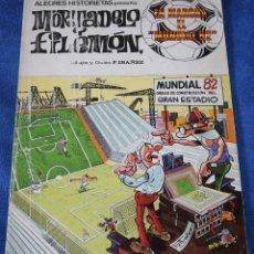Tebeos: EN MARCHA EL MUNDIAL 82 - MORTADELO Y FILEMÓN - ALEGRES HISTORIETAS - BRUGUERA (1982). Lote 242199885
