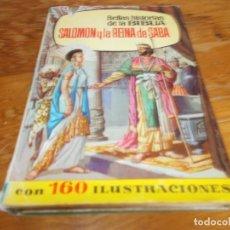 Tebeos: BELLAS HISTORIAS DE LA BIBLIA SALOMÓN Y LA REINA DE SABA. Lote 242956705