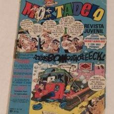 Tebeos: MORTADELO Nº 49 - ED. BRUGUERA - AÑO 1971. Lote 243295250