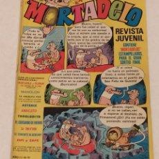 Tebeos: MORTADELO Nº 91 - ED. BRUGUERA - AÑO 1972. Lote 243298510