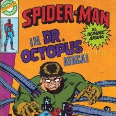 Tebeos: COMIC LOTE 5 COMICS SPIDER-MAN SPIDERMAN-ARAÑA 40-47-55-56-69 MARVEL COMICS GROUP-NUEVO1981. Lote 243534695