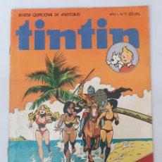 Tebeos: COMIC TINTIN REVISTA QUINCENAL DE AVENTURAS N°12 EDITORIAL BRUGUERA. Lote 243577155