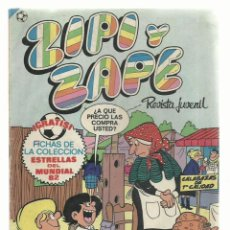 Giornalini: ZIPI Y ZAPE 511, 1982, BRUGUERA, BUEN ESTADO. CONTIENE FICHAS. Lote 243899920