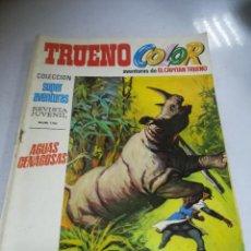 Tebeos: TEBEO. TRUENO COLOR. AVENTURAS DEL CAPITÁN TRUENO. AÑO I. Nº 11. AGUAS CENAGOSAS. Lote 243977640