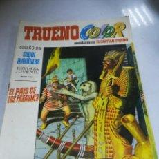 Tebeos: TEBEO. TRUENO COLOR. AVENTURAS DEL CAPITÁN TRUENO. AÑO I. Nº 10. EL PAÍS DE LOS FARAONES. Lote 243977725