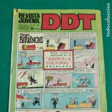 Tebeos: DDT Nº 33. EDITORIAL BRUGUERA.. Lote 243984160
