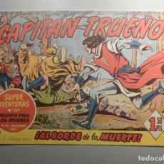 Tebeos: COMIC - EL CAPITAN TRUENO NÚMERO, Nº 119 - ¡AL BORDE DE LA MUERTE ! - BRUGUERA 12-1-1959, ORIGINAL. Lote 244400965