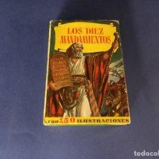 Tebeos: LOS DIEZ MANDAMIENTOS - EDITORIAL BRUGUERA - 1ª EDICIÓN. Lote 244487730