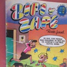 Tebeos: SUPER ZIPI Y ZAPE REVISTA JUVENIL - AÑO VII - Nº 335 -. Lote 244608370