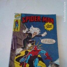 Tebeos: SPIDERMAN - EL HOMBRE ARAÑA - BRUGUERA - NUMERO 31 - GORBAUD. Lote 244654065