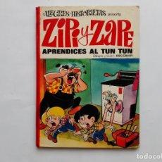 Tebeos: ALEGRES HISTORIETAS ZIPI Y ZAPE APRENDICES AL TUN TUN EDITORIAL BRUGUERA 1972 RV. Lote 244665770