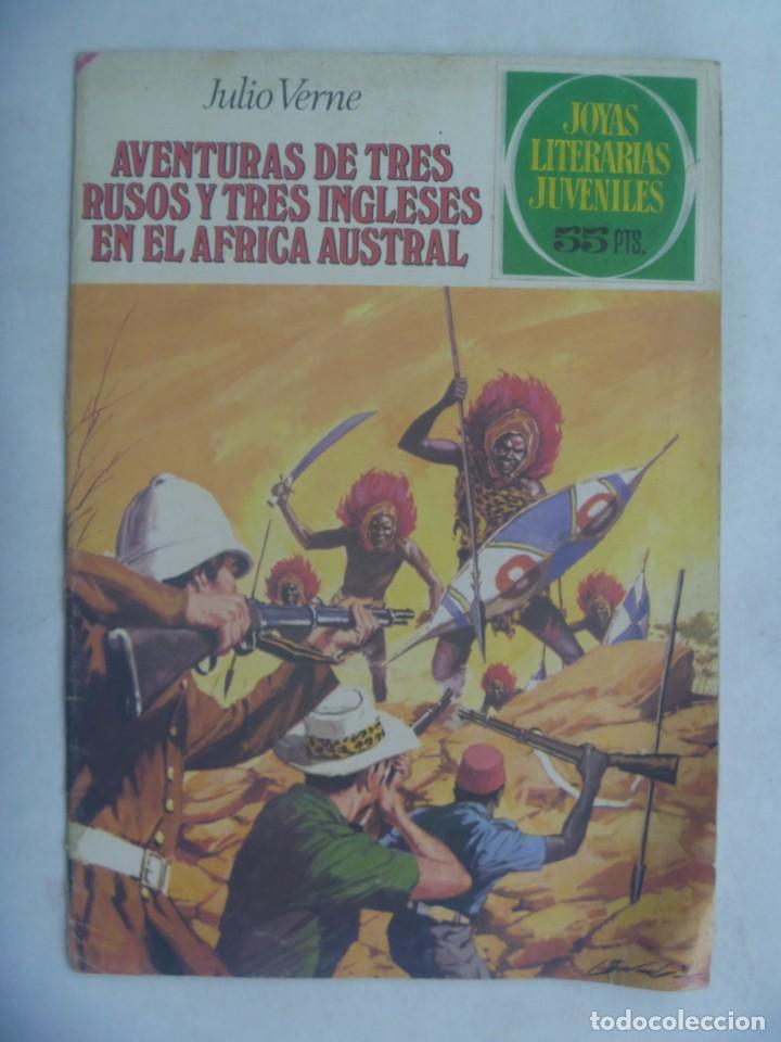 JOYAS LITERARIAS: AVENTURAS DE TRES RUSOS Y TRES INGLESES EN EL AFRICA AUSTRAL, JULIO VERNE (Tebeos y Comics - Bruguera - Joyas Literarias)