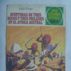 Tebeos: JOYAS LITERARIAS: AVENTURAS DE TRES RUSOS Y TRES INGLESES EN EL AFRICA AUSTRAL, JULIO VERNE. Lote 244722580