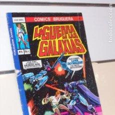 Tebeos: STAR WARS LA GUERRA DE LAS GALAXIAS Nº 6 - BRUGUERA. Lote 244727710