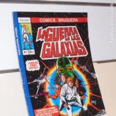 Tebeos: STAR WARS LA GUERRA DE LAS GALAXIAS Nº 1 - BRUGUERA. Lote 244728755