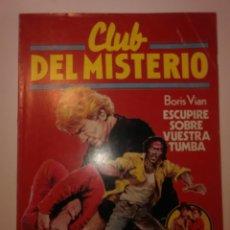 Tebeos: CLUB DEL MISTERIO AÑO1984 ( 1 EDICIÓN № 130. Lote 244751760