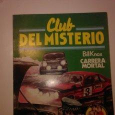 Tebeos: CLUB DEL MISTERIO 1 EDICIÓN AÑO 1983 № 120. Lote 244753870