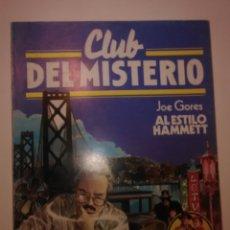 Tebeos: CLUB DEL MISTERIO 1 EDICIÓN AÑO 1983 № 113. Lote 244754440