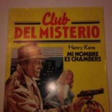 Tebeos: CLUB DEL MISTERIO 1 EDICIÓN AÑO 1983 № 112. Lote 244756175