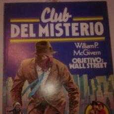 Tebeos: CLUB DEL MISTERIO 1 EDICIÓN AÑO 1983 № 118. Lote 244765865