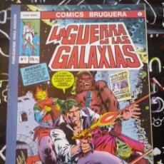 Tebeos: BRUGUERA - LA GUERRA DE LAS GALAXIAS NUM. 7 ( 25 PTS.) . MUY NUEVO. Lote 244888210