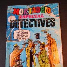 Tebeos: MORTADELO (1975, BRUGUERA) -SUPER TERROR / ESPECIAL- 40 · 12-VI-1978 · DETECTIVES. Lote 244957420