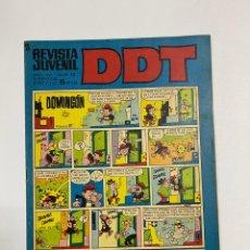 Tebeos: DDT. REVISTA JUVENIL. AÑO XVI. Nº 12. III EPOCA. EDITORIAL BRUGUERA. Lote 245170985