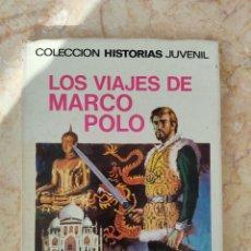 Tebeos: LOS VIAJES DE MARCO POLO 1ª EDICION 1969. Lote 245552465
