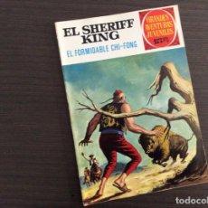 Tebeos: EL SHERIFF KING NÚMERO 26 EL FORMIDABLE CHI- FONG. Lote 245587820