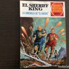 Tebeos: EL SHERIFF KING NUMERO 35 LA AMENAZA DE EL HACHA. Lote 245604315