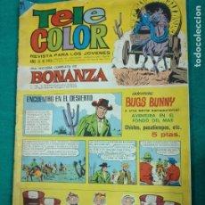 Tebeos: TELE COLOR Nº 193.. Lote 245780230
