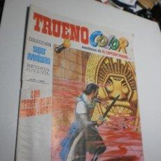 Tebeos: TRUENO COLOR Nº 105 AÑO III 1971 (EN ESTADO NORMAL). Lote 246001345