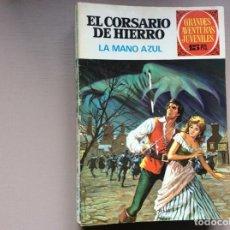 Tebeos: LOTE CORSARIO DE HIERRO GRANDES AVENTURAS JUVENILES CASI COMPLETA 19 DE 21. Lote 246092435