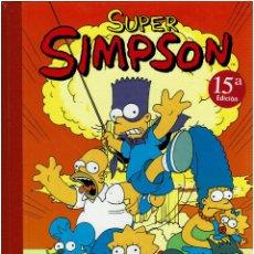 Tebeos: LOS SIMPSON. SUPER SIMPSON Nº 1. TAPA DURA. Lote 246172045