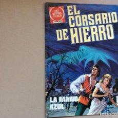 Tebeos: EL CORSARIO DE HIERRO 2 EDICIÓN NÚMERO 1. Lote 246643895