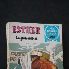 Tebeos: 1 EDICION JOYAS LITERARIAS JUVENILES SERIE AZUL NUMERO 45 ESTHER LA GRAN CARRERA. Lote 248597630