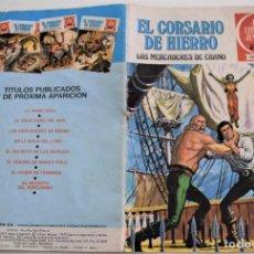 Tebeos: EL CORSARIO DE HIERRO Nº 3 - JOYAS LITERARIAS JUVENILES SERIE ROJA - EDITORIAL BRUGUERA AÑO 1977. Lote 249370820