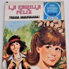 Tebeos: LA FAMILIA FELIZ Nº 21 - JOYAS LITERARIAS JUVENILES SERIE AZUL - EDITORIAL BRUGUERA AÑO 1978. Lote 249371175