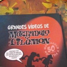 Tebeos: PACK DVD CON TAPA DE GRANDES VÍDEOS DIBUJOS DE MORTADELO Y FILEMON ESTUDIOS VARA ESPECIAL 50 AÑOS. Lote 249499530