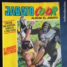 Tebeos: JABATO COLOR 2 ALBUM EL JABATO EL ARRECIFE MISTERIOSO. Lote 250166625