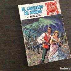 Tebeos: EL CORSARIO DE HIERRO SERIE ROJA COMPLETA. Lote 251016515